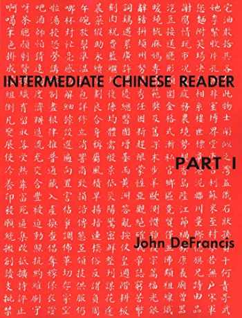 9780300000658-0300000650-Intermediate Chines Reader Part 1 (Yale Language Series)