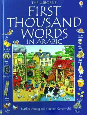 9780794500306-0794500307-First Thousand Words in Arabic